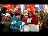 Калуга, Театральная пл. Митинг в поддержку Крыма